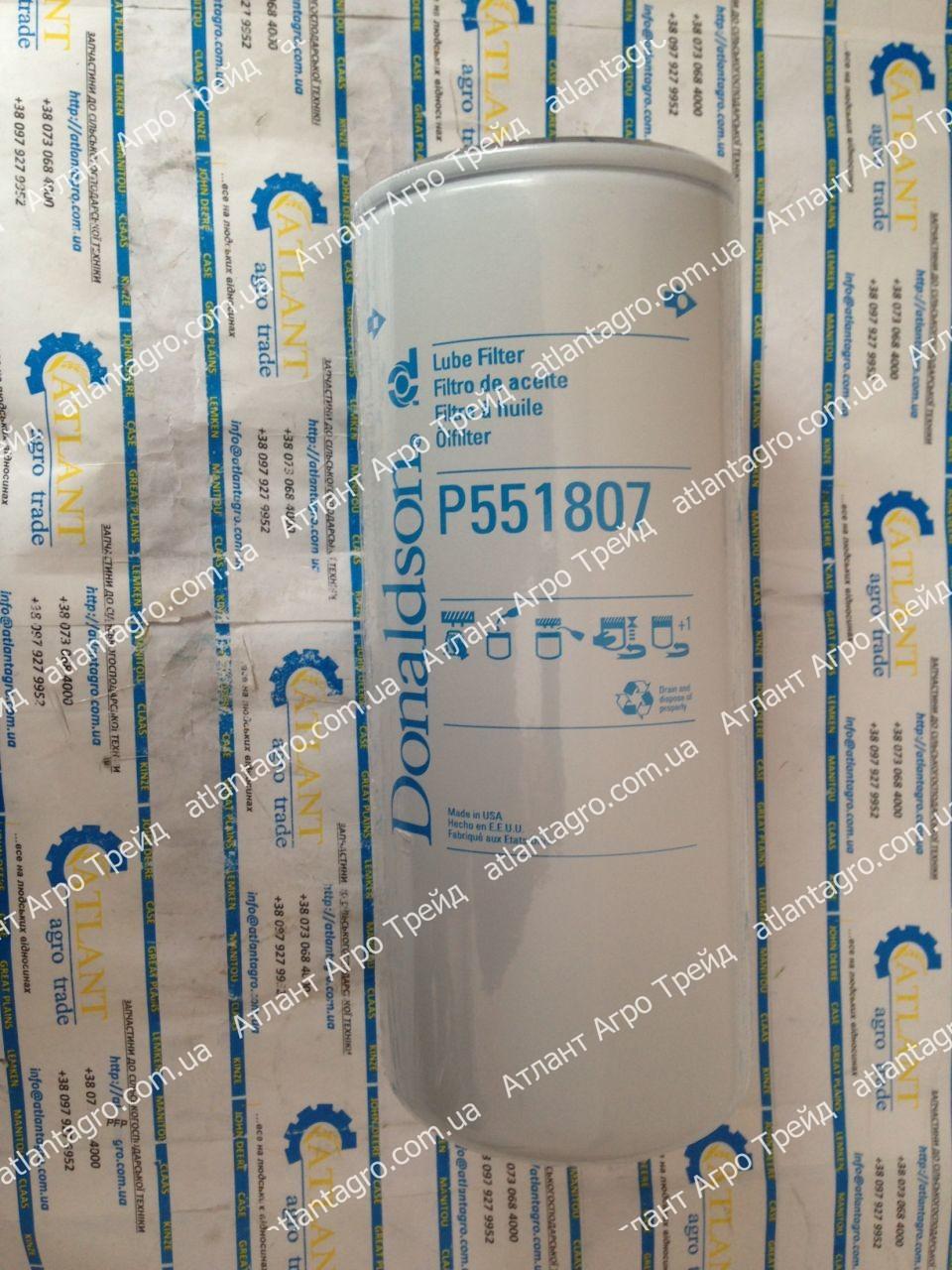 P551807 фільтр масляний