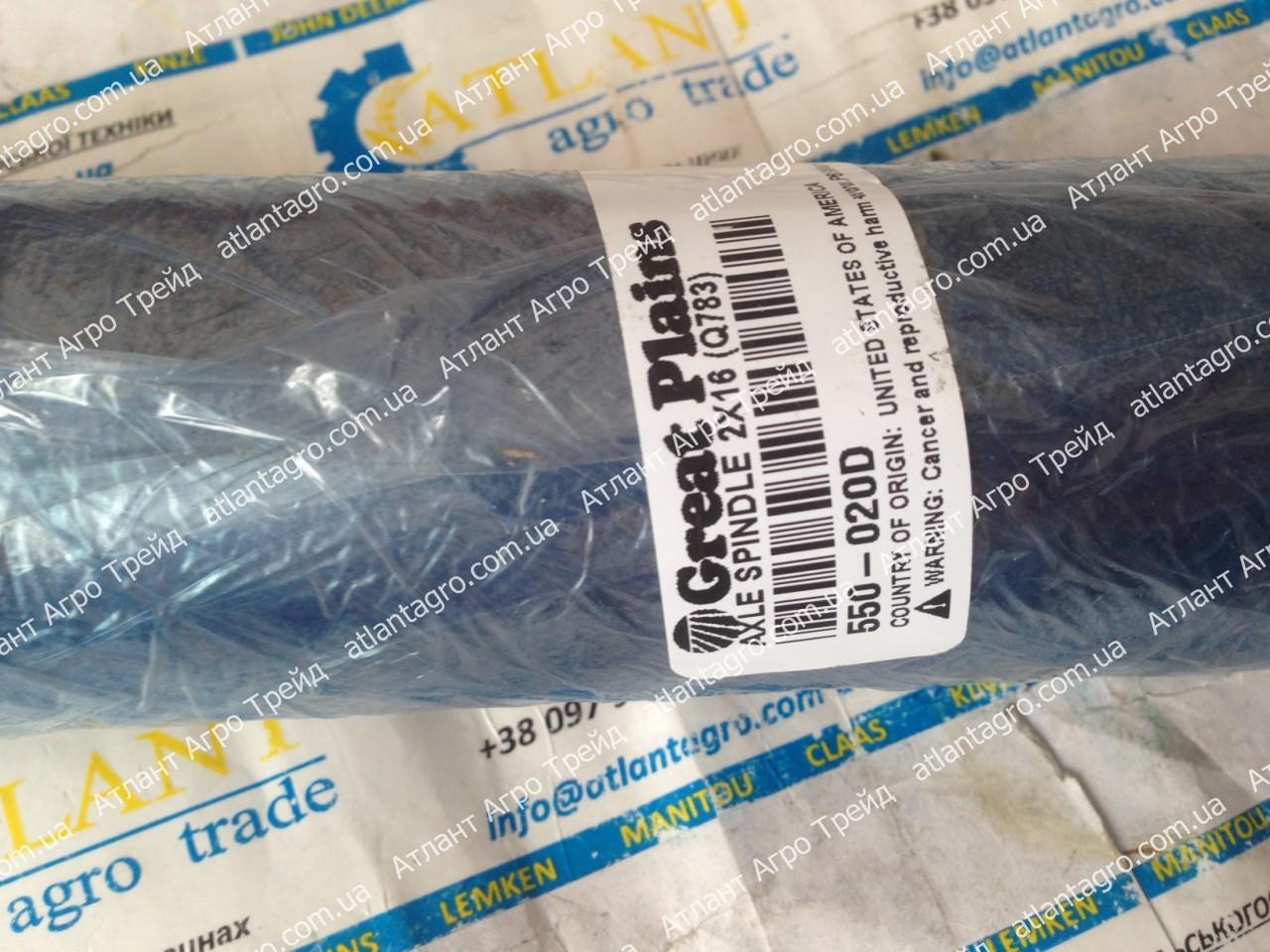 550-020D Шпіндель 2X16 (Q783)